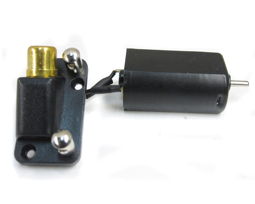 Stealth 2 RCA Mount & Motor