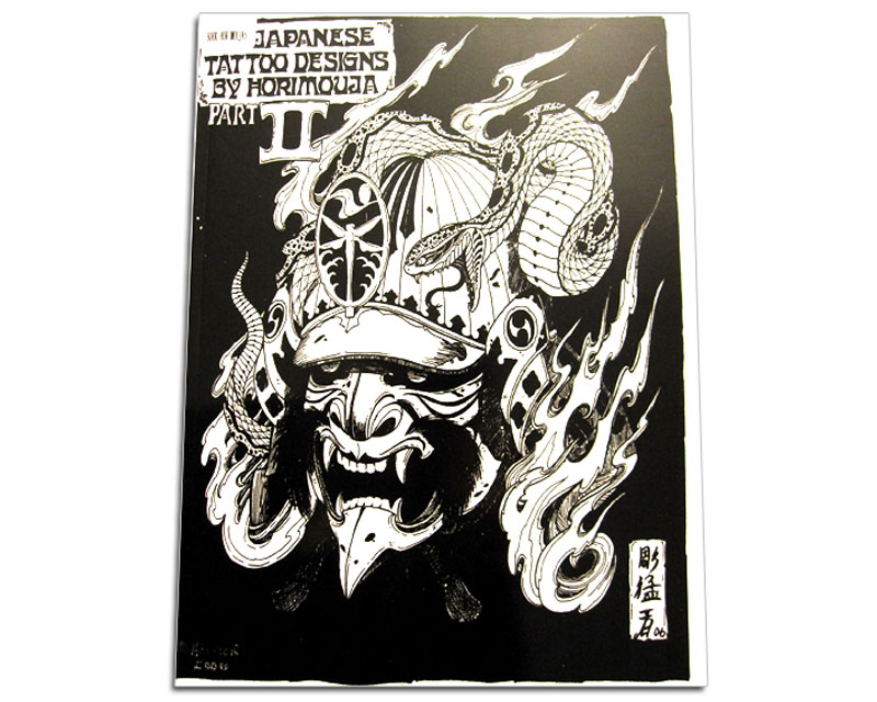 JAPANESE 2 Tattoo Flash Book by Horimouja - Artist Flash Books ...